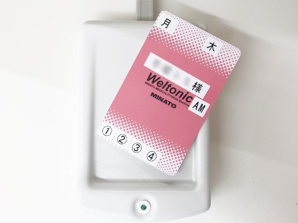 個人カード